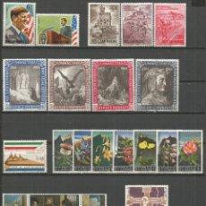 Francobolli: SAN MARINO 1964-1968 CONJUNTO DE SELLOS ** SERIES COMPLETAS NUEVAS SIN FIJASELLOS VALOR CAT. 9.50. Lote 224731482