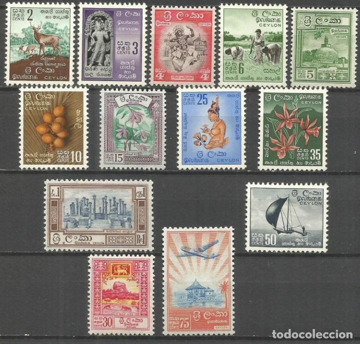 CEILAN 1958 CONJUNTO DE SELLOS NUEVOS CON FIJASELLOS (Sellos - Colecciones y Lotes de Conjunto)