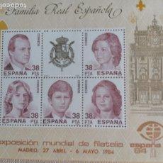 Sellos: HOJA SE SELLOS FAMILIA REAL ESPAÑOLA .1984. Lote 226641410