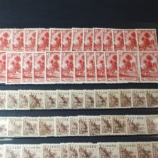 Francobolli: SELLOS CON GOMA ORIGINAL DE ESPAÑA TERRITORO DE IFNI Y MARRUECOS R271. Lote 232724115