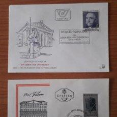 Sellos: AUSTRIA 94 SOBRES PRIMER DIA DE CIRCULACION SE ADJUNTAN FOTOGRAFIAS DE TODOS. Lote 233824290