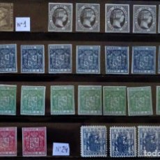 Sellos: 29 FALSOS FILATELICOS, NUMEROS 1, 6, 24, 26, 27 Y 801, VER FOTOS Y COMENTARIOS. Lote 235430205