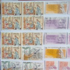 Sellos: SELLOS AÑO 1986. Lote 235468295