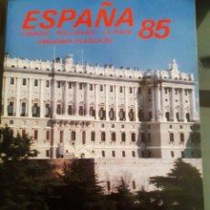 Francobolli: ALBUM OFICIAL CORREOS SELLOS ESPAÑA 1985. Lote 259266580