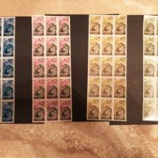 Selos: 15 SERIES ALZAMIENTO NACIONAL AÑO 1956 NUEVAS. Lote 246314590