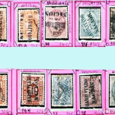 Sellos: 1868.GBNO. PROVISIONAL -HAB. POR LA NACION-10 PZAS,NUEVOS,USADOS+ VARIANTS DE ANDALUCIA.CAT.+1.521 €. Lote 35622217