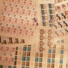Selos: LOTE DE SELLOS DE ESPAÑA 70 % BAJO FACIAL. Lote 259054625