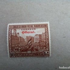 """Sellos: SELLO EDIFIL 629 10 PTS """"OFICIAL"""" 1931 VALOR ALTO. Lote 261550105"""