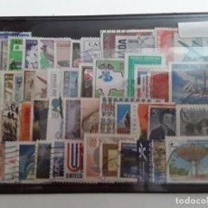 Sellos: LOTE 50 SELLOS MUNDIALES DIFERENTES USADOS. Lote 261566685