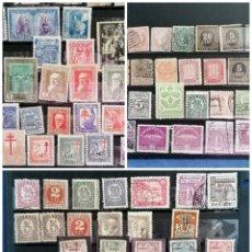 Selos: ESPAÑA LOTE SELLOS PRIMER CENTENARIO HAY MUY ESCASOS ALTISIMO VALOR CATALOGO. Lote 262423740
