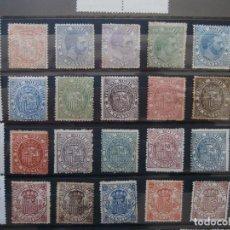 Timbres: SELLOS ESPAÑA - FISCALES POSTALES 1882-1903 - 22 VALORES 10 CENTIMOS - MAS 2 ESPECIAL Y MOVIL -.. Lote 263295005