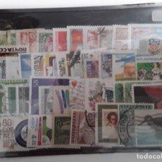Selos: LOTE 50 SELLOS MUNDIALES DIFERENTES USADOS. Lote 263296275