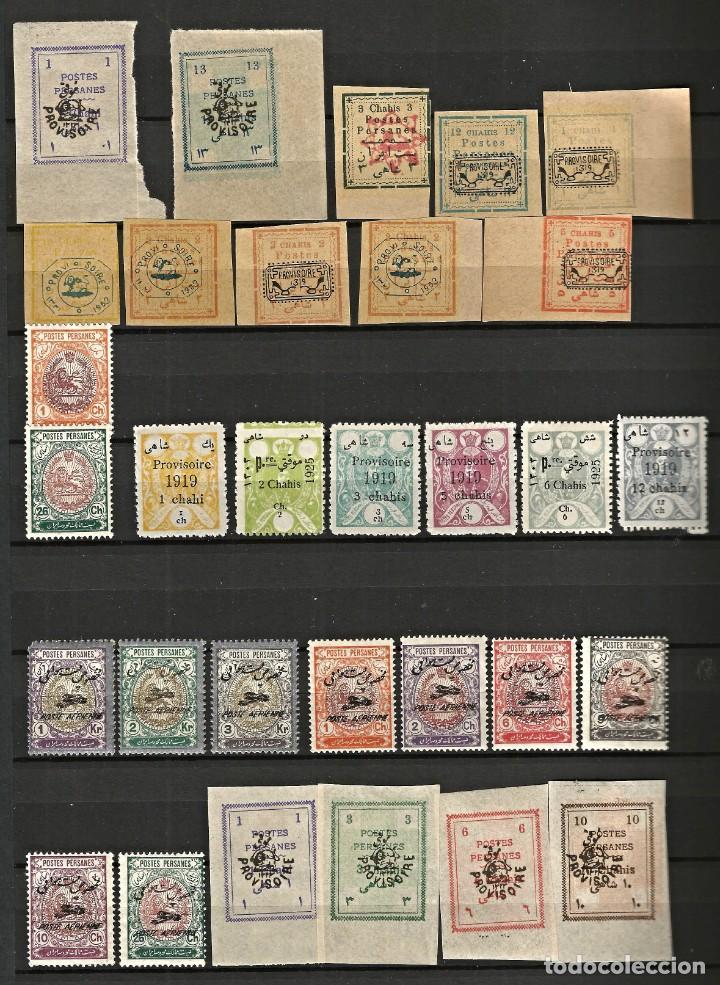 IRÁN - LOTE 91 SELLOS - PRIMERAS SERIES - ALGUNAS COMPLETAS - NUEVO Y USADOS - DISTINTAS SOBRECARGAS (Sellos - Colecciones y Lotes de Conjunto)