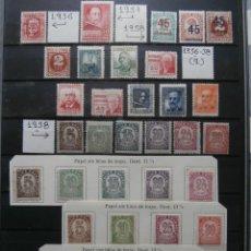 Timbres: ESPAÑA - PRIMER CENTENARIO - LOTE DE SELLOS DESDE 1936-1938 -.. Lote 264031310