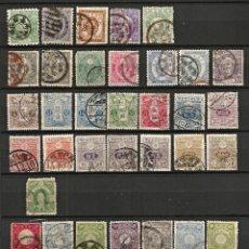 Sellos: JAPÓN - 1876/1913 - LOTE 38 SELLOS USADOS - DISTINTOS VALORES - VER FOTOS ESTADO. Lote 265353554