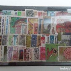 Francobolli: LOTE 50 SELLOS MUNDIALES DIFERENTES USADOS. Lote 267180294