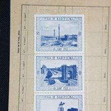 Sellos: SELLOS VIÑETAS FERIA DE BARCELONA 1933 EN CASTELLANO Y EN CATALÁN A35. Lote 267417959