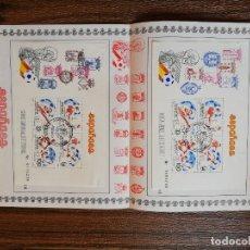 Sellos: LOTE COPA MUNDIAL DE FÚTBOL 1982. Lote 267471634