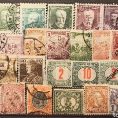 Sellos: SELECCIÓN DE 27 SELLOS DE 1870 A 1934, CHECOSLOVAQUIA,HUNGRIA,SURAFRICA,INDIAS HOLANDESAS Y REUNION. Lote 268728474