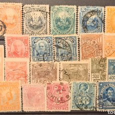 Sellos: SELECCIÓN DE 26 SELLOS DE 1873 A 1912, PERU, BRASIL, PARAGUAY, PUERTO RICO Y CHILE. Lote 268732794