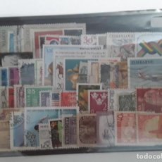 Francobolli: LOTE 50 SELLOS MUNDIALES DIFERENTES USADOS. Lote 268739714