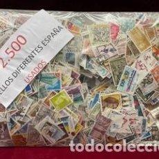 Sellos: 2.500 SELLOS DIFERENTES USADOS ESPAÑA. Lote 268815239
