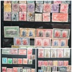 Selos: ESPAÑA LOTE SELLOS RESTO COLECCION PRIMER CENTENARIO SELLOS USADOS Y NUEVOS *. Lote 269299633