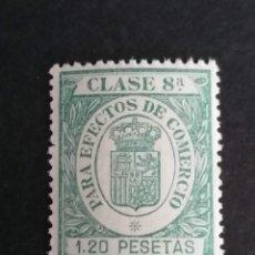 Sellos: ESPAÑA LOTE SELLO COMERCIO 1.20 CENTIMOS NUEVO. Lote 269466273