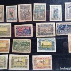 Timbres: AZERBAIYAN LOTE SELLOS AÑOS 1919/22 ANECSIÓN A LA URSS RESTO COLECCION SELLOS NUEVO CHANELA. Lote 270959398