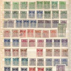 Francobolli: INDIA - LOTE 224 SELLOS - DIVERSAS SERIE COMPLETAS - REPETIDOS - USADOS / VER. Lote 272507718