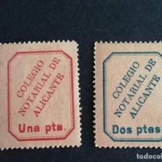 Sellos: ESPAÑA LOTE SELLOS NOTARIALES NUEVOS. Lote 273662548