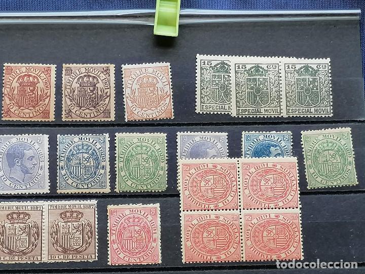 Sellos: España lote sellos Taxas polizas Timbres siglo IXX nuevos - Foto 2 - 273995128