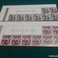 Francobolli: AÑO 1960 SERIE MURILLO COMPLETA - CABECERA DE HOJA - 8 SERIES. Lote 274893298