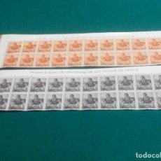 Francobolli: AÑO 1960 CENTENARIO SAN VICENTE DE PAUL - 20 SERIES EN CABECERA DE HOJA. Lote 274894538