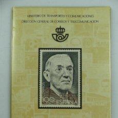 Timbres: CUADERNO CON COLECCION DE SELLOS DE EMISIONES 1980. Lote 275333173