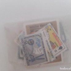 Francobolli: LOTE 50 SELLOS MUNDIALES DIFERENTES USADOS. Lote 275468178