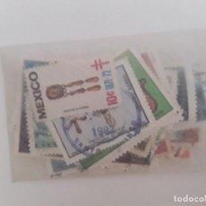 Francobolli: LOTE 50 SELLOS MUNDIALES DIFERENTES USADOS. Lote 275468358