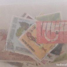 Francobolli: LOTE 50 SELLOS MUNDIALES DIFERENTES USADOS. Lote 275468428