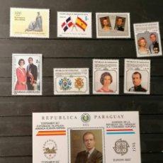 Sellos: ESPAÑA AMERICA SELLOS VIAJES DE LOS REYES LOTE SELLOS SERIES EN NUEVO *** MNH. Lote 276689368