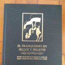 Sellos: EL FRANQUISMO EN SELLOS Y BILLETES (EL MUNDO) COLECCIÓN COMPLETA DE SELLOS, BILLETES Y DÉCIMOS.. Lote 276754733