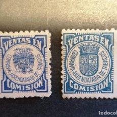 Sellos: ESPAÑA LOTE SELLOS TABACO TABACALERA NACIONAL NUEVOS. Lote 277590778