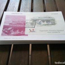 Sellos: COLECCION COMPLETA SOBRES 1º DIA AÑO 1991 TAMAÑO NORMAL. Lote 277599848