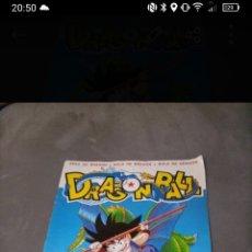 Sellos: ALBUM DRAGÓN BALL 1996.. Lote 278417693