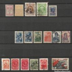 Sellos: RUSIA - ANTIGUOS SELLOS DE RUSIA IMPERIAL Y COMUNISTA - LOTE 17 SELLOS NUEVOS Y USADOS. Lote 282585148