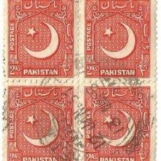 Sellos: PAKISTAN - BLOQUE DE 4 SELLOS - USADOS. Lote 282989273