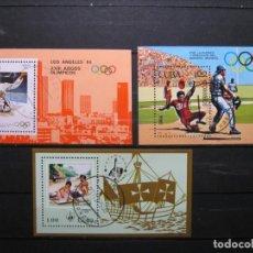 Sellos: CUBA LOTE TRES HOJAS USADAS LUJO!!!. Lote 284025953