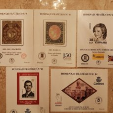 Francobolli: LOTE DE 5 HOMENAJES FILATELICOS. Lote 287159178