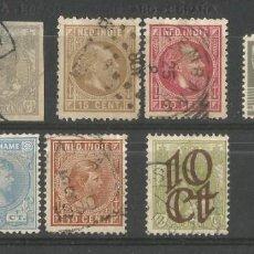 Sellos: HOLANDA Y COLONIAS - LOTE DE 10 SELLOS - SURINAM, INDIAS HOLANDESAS, - ANTIGUOS - USADOS. Lote 287325958