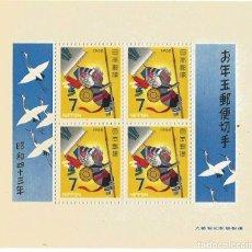 Sellos: JAPON - 1968 - HOJA BLOQUE - AÑO DEL MONO - NUEVO. Lote 287331453