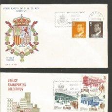 Sellos: ESPAÑA 1980-1982 COLECCION DE 61 SOBRES PRIMER DIA DE CIRCULACION. Lote 287601213